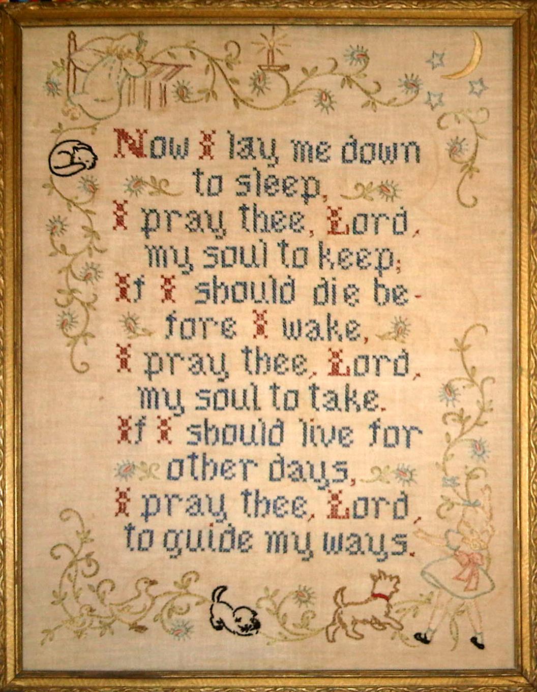 Now I Lay Me Down To Sleep Wall Art - Elitflat